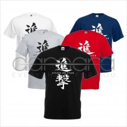 AoT kanji